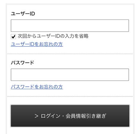 ショッピング 阪急 オンライン